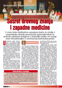 Article Serbia